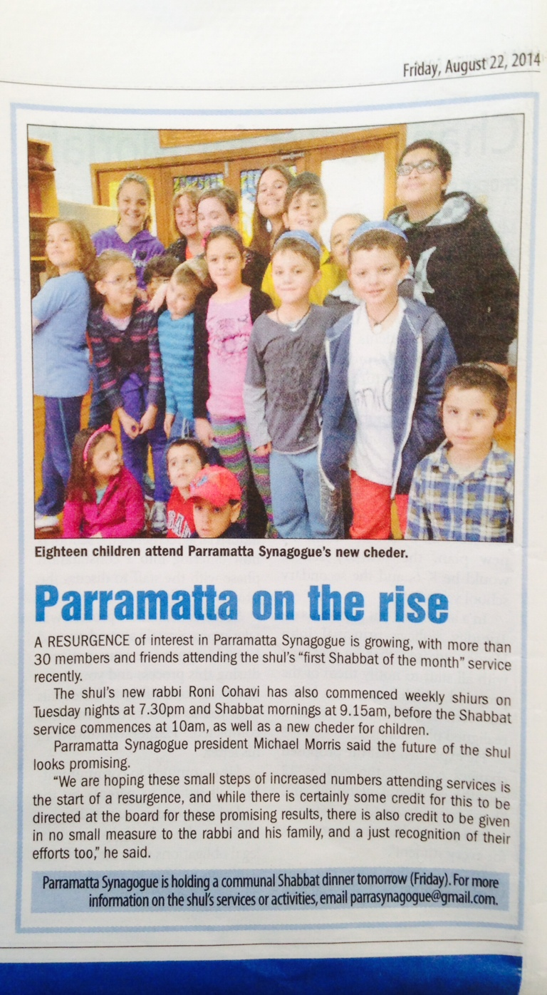 AJN article on the Cheder at Parramatta Synagogue